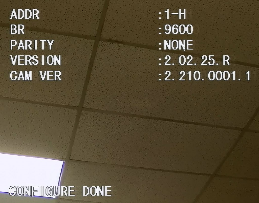 How to Connect a HDCVI PTZ Camera to your DVR / CCTV Camera
