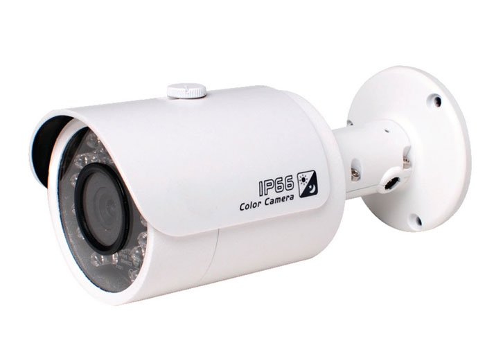 Outdoor 1080p Security Camera With Infrared