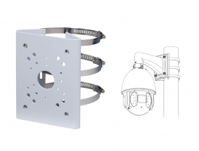Pole Mount Bracket for PTZ Cameras