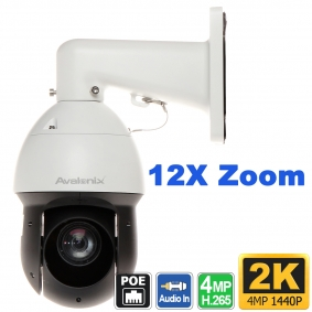 4MP PTZ Camera 2K, Outdoor 12X Zoom