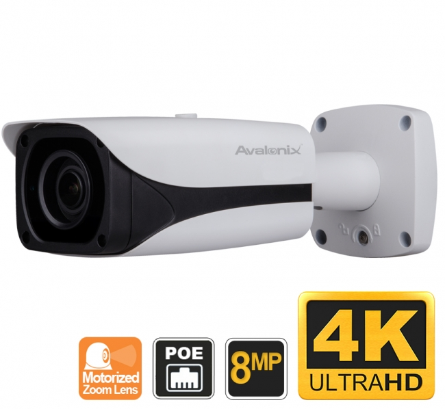 4k Long Range Security Camera 7 35mm
