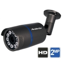 Super Long Range Infrared Security Camera, 300ft IR, 5-50mm Zoom Lens 10X