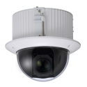 Flush Mount Pan Tilt Zoom 2 Megapixel IP Camera