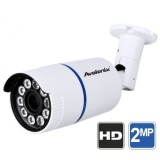 Super Long Range Infrared Security Camera, White
