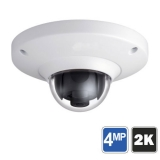 180 Degree Wide Angle Dome Camera 2K 4MP