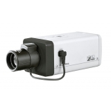 4 Megapixel IP Box Camera, WDR, POE