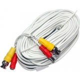 150ft Siamese Video Power Cable, White