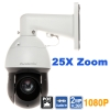 25X Outdoor 1080P PTZ Network Camera, Starlight Sensor
