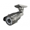 5 Megapixel IP Camera 300ft IR Night Vision Onvif Compatible