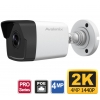 4MP Pro Series Bullet Network Camera