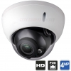 4 Megapixel IP Dome Camera with Motorized Zoom