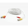 50ft Siamese Cable with Audio, White