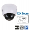 Mini Pan Tilt Zoom IP Camera, 1080P Starlight 12X Zoom
