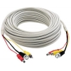 150ft Siamese Cable with Audio Video Power, White